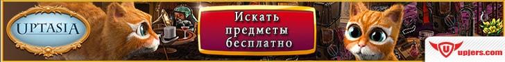 игра mmorpg Uptasia