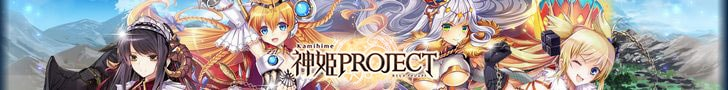 mmorpg игра Kamihime Project