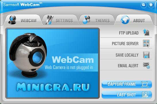 Веб камера игры
