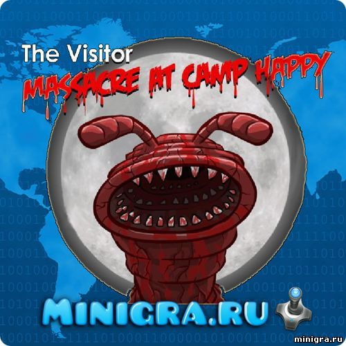 The Visitor – Пришелец
